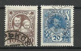 RUSSLAND RUSSIA 1926 Michel 313 - 314 O - 1923-1991 URSS