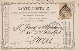 PRECURSEUR CPO N° 8 (Storch) - ROUEN à PARIS - Mercerie Cornu Rue Aux Ours Rouen - Vorläufer