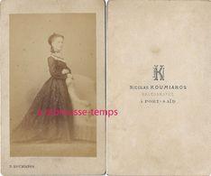 A Voir-EGYPTE Vers 1869-Rare CDV Du Photographe Nicolas Koumianos à Port Said-- Portrait De Femme - Old (before 1900)