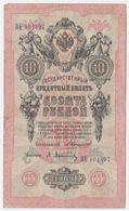 Russia P 11 B - 10 Rubles 1909 - Fine+ - Russia