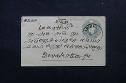 INDE - Entier Postal De Karikal Pour Devakota En 1910 - L 62662 - India (...-1947)