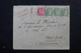 INDE - Enveloppe Commerciale De Pondichery Pour New York En 1907, Affranchissement Plaisant - L 62667 - India (...-1947)