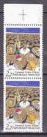N° 2395 Carnaval De Venise à Paris Tour Eiffel Et Masques: Une Paire De 2 Timbres Neuf Impeccable - Unused Stamps