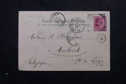 INDE / IRAN - Affranchissement De Bouchir Sur Carte Postale En 1905 Sur Carte Postale Pour La Belgique - L 62672 - India (...-1947)