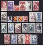 1946  ANNEE COMPLETE DES TIMBRES POSTE DE FRANCE  NEUFS ** - Francia