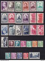 1948  ANNEE COMPLETE DES TIMBRES POSTE DE FRANCE  NEUFS ** - Francia