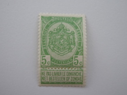 Sevios / Belgie / **, *, (*) Or Used - 1893-1907 Stemmi