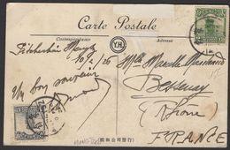 CHINE : Carte Postale De 1926 De Yunnanfou Affranchie Avec  4Cts + 2Cts Oblt Bilingue De MONG TSZEU Pour BESSENAY France - 1912-1949 Republic