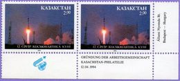 Kazakhstan 1994.   Cosmonautics Day. Soyuz TM16. Space. Mi.# 45. MNH - Kazakhstan