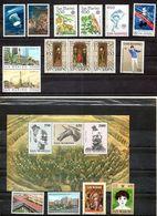 San Marino 1986 - Annata 1986 Completa Sottofacciale MNH ** Leggere Descrizione - Saint-Marin