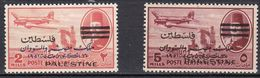P052 – PALESTINE – EGYPTIAN OCC. – AIR MAIL - 1953 – KING FAROUK & DC-3 WITH 3 BARS – SC NC25-27 MNH - Palestina
