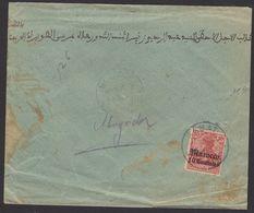 MAROC : Enveloppe Avec Addresse En Carractère Arabe, De RABAT Affie Avec 10 Cmos Germania Oblt RABAT P MOGADOR - Bureau: Maroc