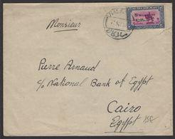 SOUDAN : Enveloppe Avec Timbre 5 Millieme/2 ½ Piastre De Poste Aérienne Oblt CàDate Bilingue De MALAKAL P LE CAIRE - Soudan (...-1951)
