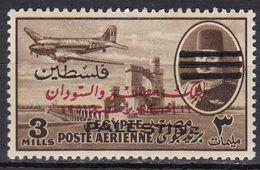 P053Bis – PALESTINE – EGYPTIAN OCC. – AIR MAIL VARIETY- 1953 – KING FAROUK & DC-3 WITH 3 BARS – SC NC26 - Palestina
