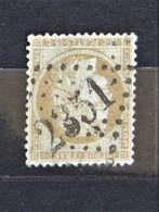 05 - 20 // France N° 59 - Ceres 15 C Bistre Oblitération GC 2351 - Mezieres - Ardenne - 1871-1875 Cérès
