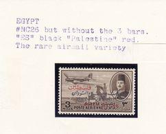 P053Ter – PALESTINE – EGYPTIAN OCC. – AIR MAIL VARIETY- 1953 – KING FAROUK & DC-3 – SC NC26 - Palestina