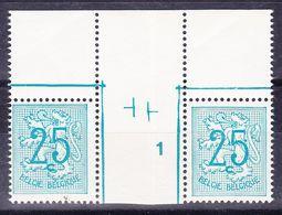 BELGIQUE COB 1368  P1 Papier Terne ** MNH En Paire Interpan. (6C100A) - Belgium