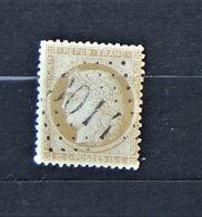 05 - 20 // France N° 59 - Ceres 15 C Bistre Oblitération GC 3014 - Prades - Pyrenée Orientale - 1871-1875 Cérès