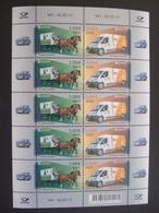 ESTONIA  2013. CEPT SHEETLET    MNH **. (EU2010-09-2000) - Europa-CEPT