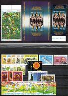 San Marino 1994 - Annata 1994 Completa Sottofacciale MNH ** Leggere Descrizione - Saint-Marin