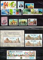 San Marino 1996 - Annata 1996 Completa Sottofacciale MNH ** Leggere Descrizione - Saint-Marin