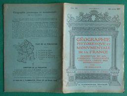 Brochure Géographie De La France De Ch. Brossard - Seine Et Marne II - Provins, Dammarie Lès Lys, Fontainebleau, ... - Géographie