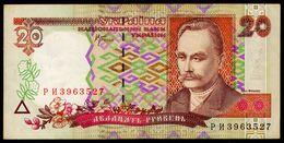 UKRAINE 20 HRYVEN 1995 STELMAKH РИ 3963527 Pick 112b Fine - Ukraine