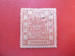 CHINE 5 CANDARINS CHARNIÈRE OBLITÉRÉ CHINA DRAGON - China