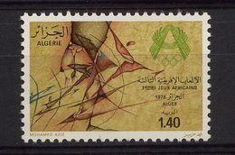 ALGERIE - Y&T N° 674** - MNH - 3ème Jeux Africains - Alger 1978 - Algeria (1962-...)