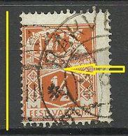 ESTLAND Estonia 1923 Michel 32 A Perforation ERROR Variety Abart O - Estonia