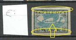 ESTLAND Estonia 1920 Michel 12 Y Error Abart Variety = Blue Color Shifted * - Estonia