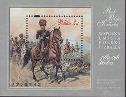 POLAND 2009 Israel Year Fi Blok 215 Mint Never Hinged - 1944-.... Republic