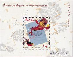 POLAND 2009 Philatelic Exhib Fi Blok 216 Mint Never Hinged - 1944-.... Republic