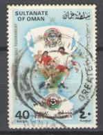 Oman 1984 Used Football, Soccer, Arabian Gulf Cup Football Tournament, Muscat - Oman
