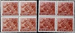 AGRICULTURE- COFFEE CHERIES-2x BLOCKS OF 4- ERROR/ VARIETIY - INDIA- SCARCE-MNH-SB-02 - Abarten Und Kuriositäten