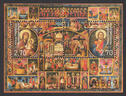 Bosnia Serbia 2020 Easter Ostern Paques Celebrations Religions Christianity Frescos, Block Souvenir Sheet MNH - Bosnia Herzegovina