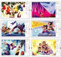 2020-12 CHINA CHILDREN'S DAY FAIRTALE STAMP 6V - 1949 - ... République Populaire