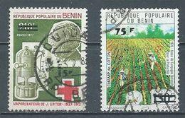 Bénin YT N°573-577 Oblitéré ° - Bénin – Dahomey (1960-...)
