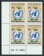 MADAGASCAR N°729** O.N.U. COIN DATE DU 20/11/84 - Madagascar (1960-...)