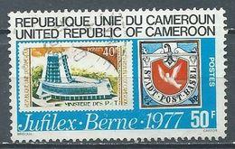 Cameroun YT N°610 Exposition Philatélique Jufilex Berne 1977 Oblitéré ° - Cameroun (1960-...)