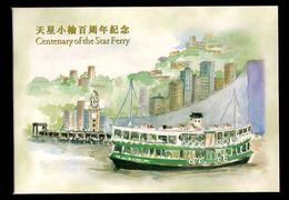1998 Hong Kong Stamp Set Centenary Of The Star Ferry Presentation Pack Folder - 1997-... Chinese Admnistrative Region
