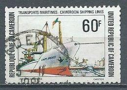Cameroun YT N°676 Transports Maritimes Camerounais Oblitéré ° - Kamerun (1960-...)