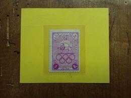 IRAN - Olimpiadi Melbourne 1956 - Nuovo ** + Spese Postali - Iran
