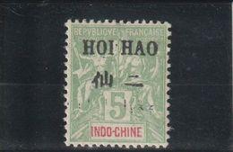 HOI HAO  Timbre D'indochine De 1892-1900 Valeur En Monnaie Chinoise Surcharge Noire  N° 19* - Hoï-Hao (1900-1922)