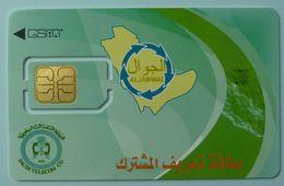 SAUDI ARABIA - Saudi Telecom - GSM - Chip - ALJAWWAL - Sample-  Mint - Saoedi-Arabië