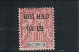 HOI HAO Timbre D'indochine De 1892-1900 Valeur En Monnaie Chinoise Surcharge Noire  N° 20* - Hoï-Hao (1900-1922)