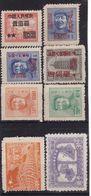 #Z.11980 PR China, East China 1949/1951, Lot Of 8 Stamps Unused (x): Mao Tse Tung, Etc. - 1949 - ... République Populaire