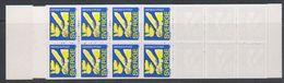 Sweden 1979 Rabattmarken Booklet ** Mnh (47980A) - Carnets