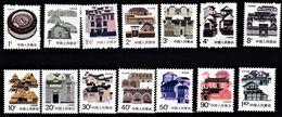 CHINE 1986     Architecture     Constructions Provinciales Traditionnelles Série Courante   14-14v - 1949 - ... République Populaire
