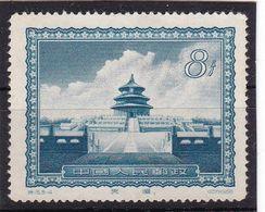 #Z.11981 PR China 1956, Incomplete Set Unused (x): Ch'i - Nien - Tien   Hall Built In 1420 - 1949 - ... République Populaire